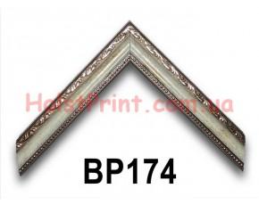 Багет пластиковый BP174 (АКЦИЯ: 47 грн вместо 98 грн/м.п.)