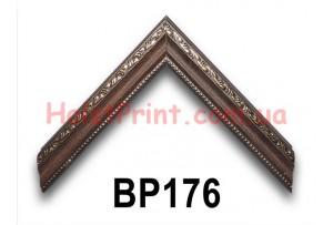 Багет пластиковый BP176 (АКЦИЯ: 47 грн вместо 98 грн/м.п.)