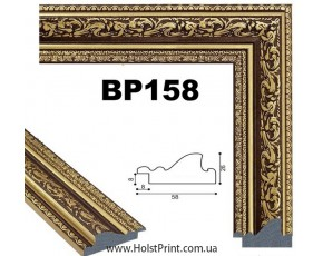 Купить рамку. ART.: BP158