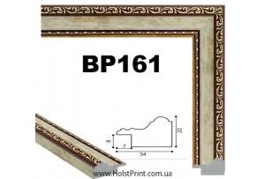 Рамки для картин. ART.: BP161