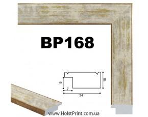 Рамки для картин. ART.: BP168