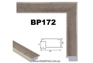 Рамки для картин. ART.: BP172