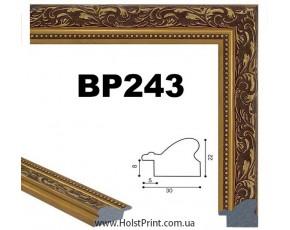 Рамки для картин. ART.: BP243