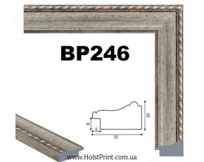 Рамки для картин. ART.: BP246