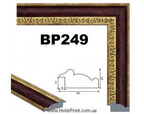 Купить рамку. ART.: BP249