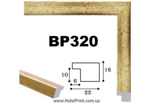 Рамки для картин. ART.: BP320