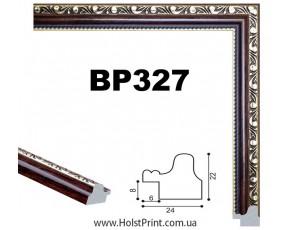 Рамки для картин. ART.: BP327