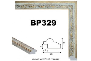 Рамки для картин. ART.: BP329