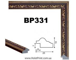 Рамки для картин. ART.: BP331