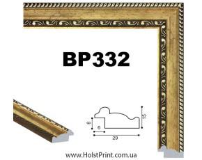 Рамки для картин. ART.: BP332