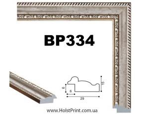 Рамки для картин. ART.: BP334