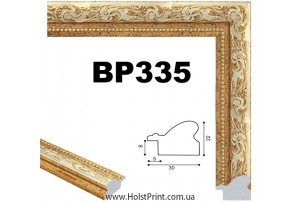 Рамки для картин. ART.: BP335