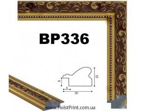 Рамки для картин. ART.: BP336