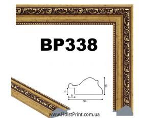 Рамки для картин. ART.: BP338