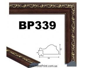 Рамки для картин. ART.: BP339