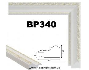 Рамки для картин. ART.: BP340