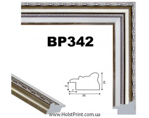 Рамки для картин. ART.: BP342