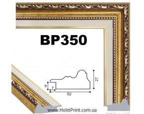 Купить рамку. ART.: BP350