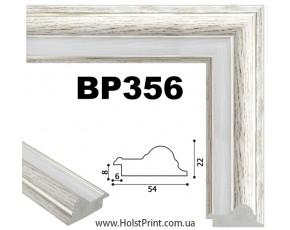 Купить рамку. ART.: BP356