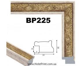 Рамки для картин. ART.: BP225
