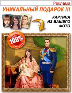 fotokartina.com.ua