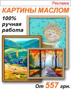 artsale.com.ua