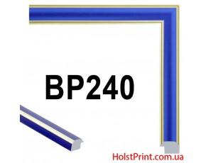 Багет пластиковый BP240 (СУПЕР ЦЕНА: 47 грн/м.п.) АКЦИЯ!