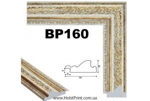Купить рамку. ART.: BP160