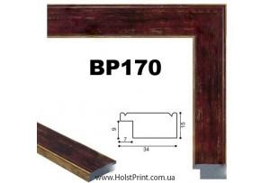Рамки для картин. ART.: BP170