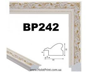 Рамки для картин. ART.: BP242