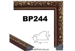 Рамки для картин. ART.: BP244