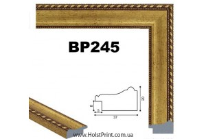 Рамки для картин. ART.: BP245