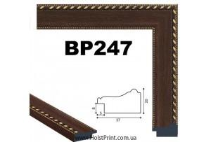 Рамки для картин. ART.: BP247