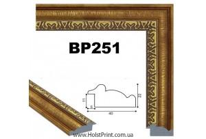 Купить рамку. ART.: BP251