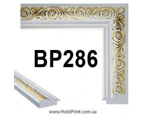 Купить рамку. ART.: BP286