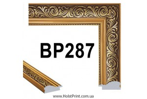 Купить рамку. ART.: BP287