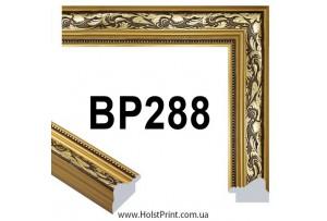 Купить рамку. ART.: BP288