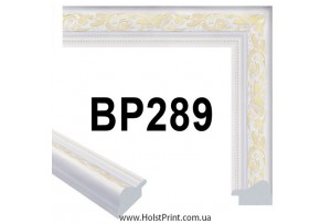 Купить рамку. ART.: BP289
