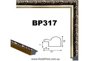 Рамки для картин. ART.: BP317