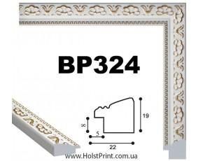 Рамки для картин. ART.: BP324