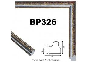 Рамки для картин. ART.: BP326