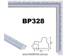 Рамки для картин. ART.: BP328