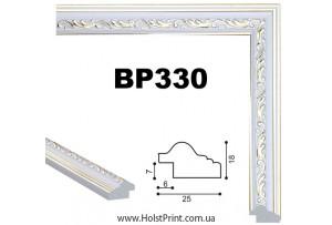 Рамки для картин. ART.: BP330