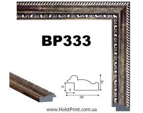 Рамки для картин. ART.: BP333