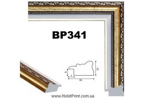 Рамки для картин. ART.: BP341