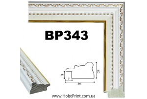 Рамки для картин. ART.: BP343