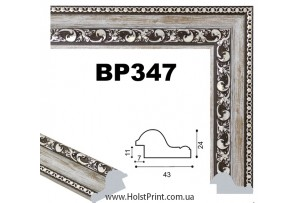 Купить рамку. ART.: BP347