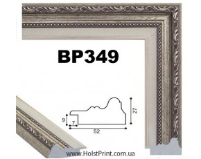 Купить рамку. ART.: BP349