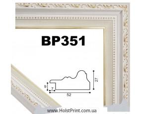 Купить рамку. ART.: BP351