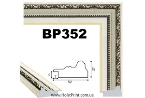 Купить рамку. ART.: BP352